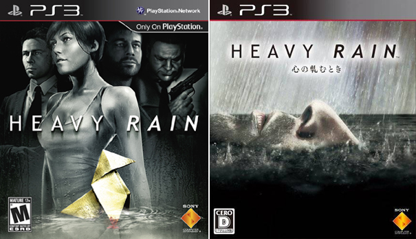 heavy_rain-compare.jpg