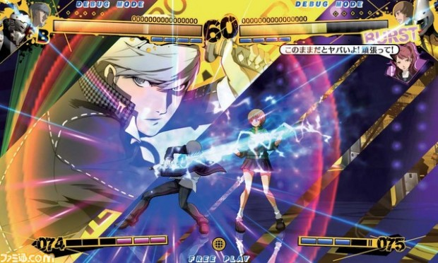 Following Famitsus Reveal Of The Persona 4 Fighting Game Titled Ultimate In Mayonaka Arena They Have Now Published A Series